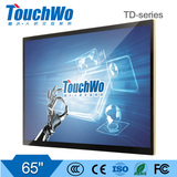 "65"" capacitive touch screen all in one computer with 10 points touch"