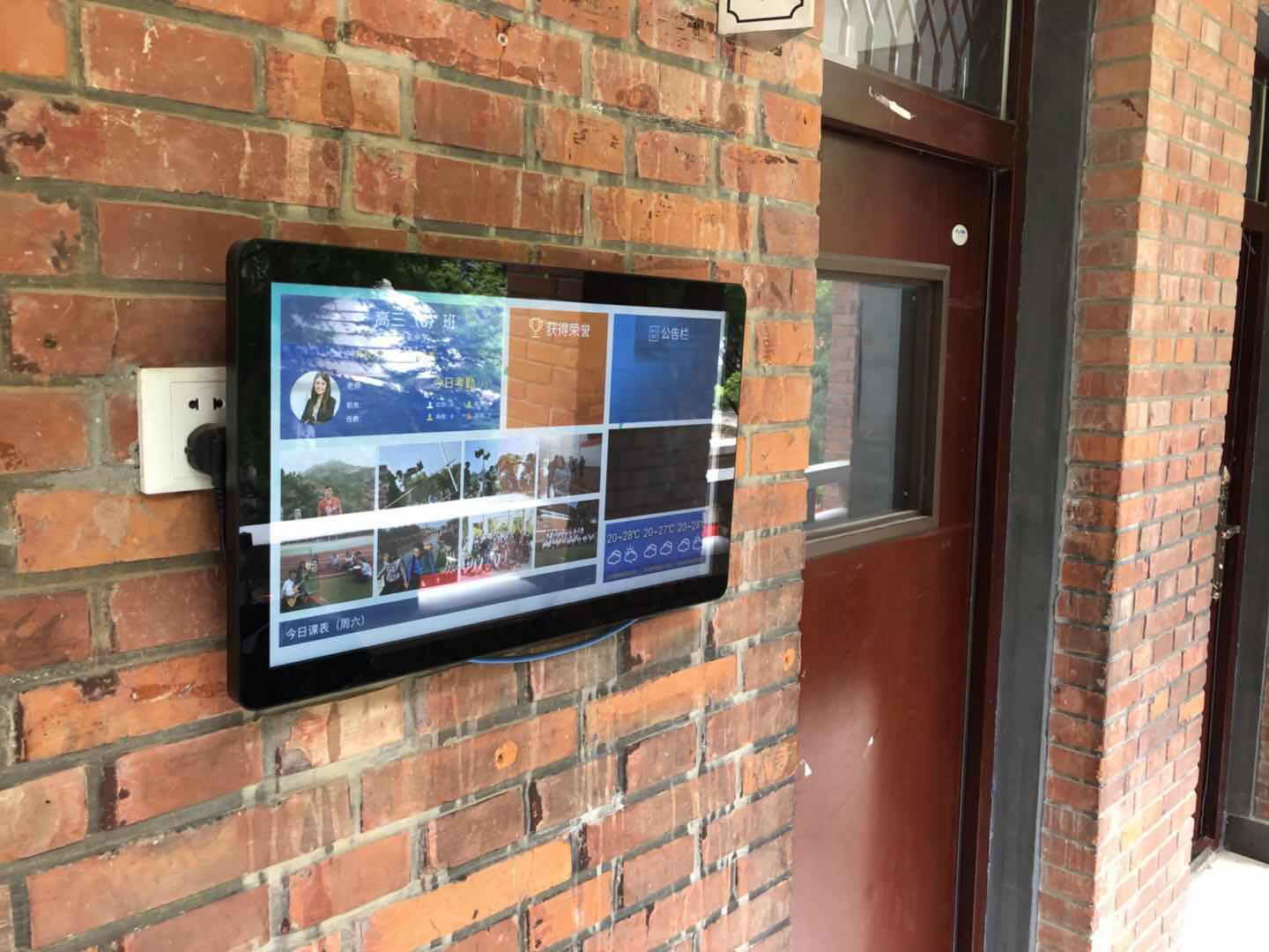 【EDUCATION】Touchwo information board made the campus smarter
