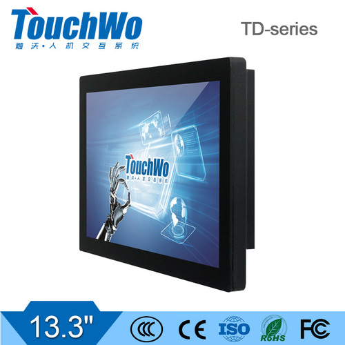 13.3 inch capacitive touchscreen all in one PC/monitor