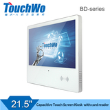 "21.5"" Touchscreen kiosk with Card Reader"