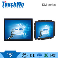 15 inch low cost industrial lcd tv  manufacturer