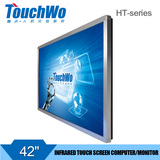 42 inch 6-point infrared touch screen computer wall mounted