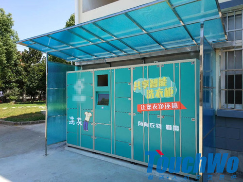 【PUBLIC】Washing Chain Store purchased the 17-inch capacitive touch integrated machine