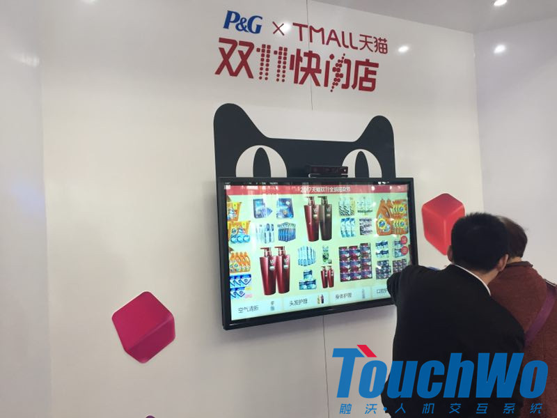 "【SHOP】43"" Touch PC helps smart flash shop to upgrade shopping experience"