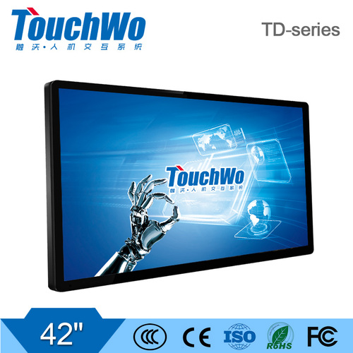 42 inch indoor touchscreen kiosk with touchscreen monitor