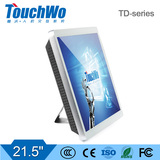 21.5 inch silver touchscreen all in one PC with touch panel