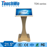Super Slim Freestanding 32inch Android Tablet Stand Kiosk