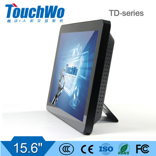 "15.6"" Capacitive touchscreen all in one computer"