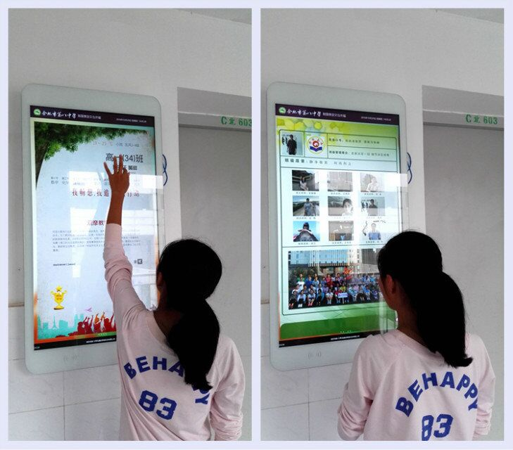 【EDUCATION】Touchwo information display board to debut the music school to create a smart campus